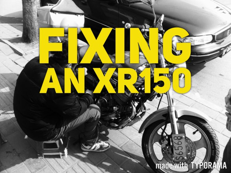 Is the Honda XR 150 reliable and fixable?