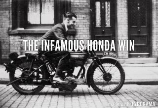 The Detech Honda Win manual