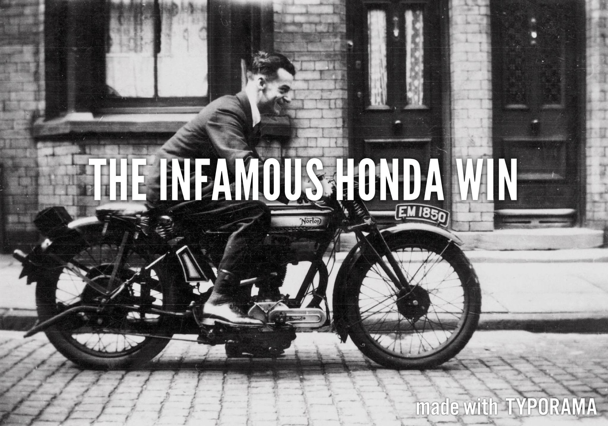 The Detech Honda Win Manual Tigit Motorbikes 100