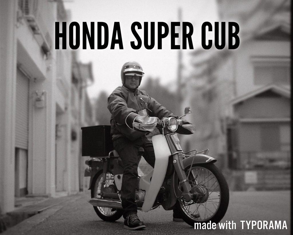 The Legendary Honda Cub
