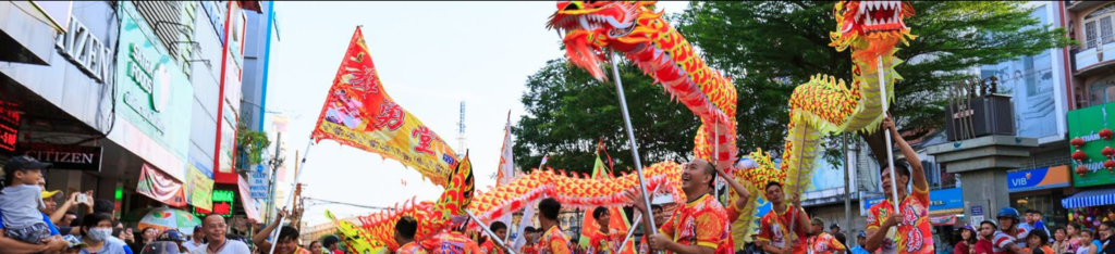 Tet holiday. Dragon Dancers