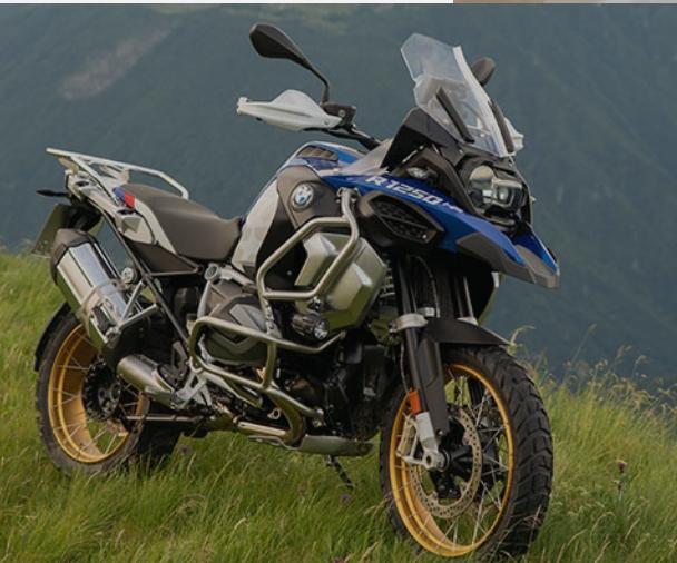 BMW1200GS